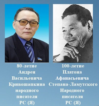 К 100-летию
